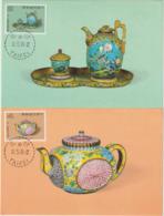 Carte Maximum TAIWAN N°Yvert 1507/1510 (Musée Taipeh- Anciens émaux Chinois) 4 Cartes Obl Sp 1er Jour - 1945-... République De Chine