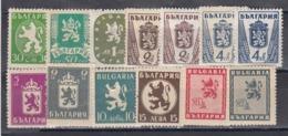 Bulgaria 1945 - Serie Courante: Lion, Mi-Nr. 505/15+508II/09II, 13 V., MNH** - 1909-45 Kingdom