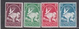 Bulgaria 1938 - Air Mail:Petit Pigeon, YT PA 15/18, MNH** - 1909-45 Kingdom