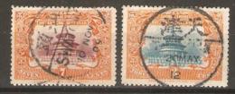 2 Timbres De 1909 ( Chine / Temple Du Ciel à Pékin ) - Oblitérés