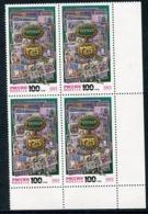 """RUSSIA 1993 State Printers """"Goznak"""" Block Of 4  MNH / **. .  Michel 333 - 1992-.... Federazione"""