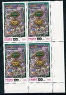 "RUSSIA 1993 State Printers ""Goznak"" Block Of 4  MNH / **. .  Michel 333 - 1992-.... Föderation"