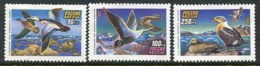 RUSSIA 1993 Wild Ducks II MNH / **. .  Michel 320-22 - 1992-.... Föderation