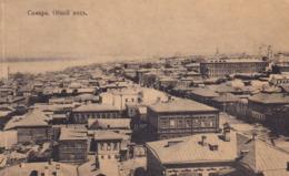 Samara.Total View. - Russia