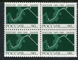 RUSSIA 1993 Relations With Denmark Block Of 4 MNH / **. .  Michel 319 - 1992-.... Federazione