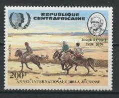 CENTRAFRICAINE 1985 N° 667 ** Neuf MNH Superbe C 2,50 € Roman Jeunesse Kessel Chevaux Horses Animaux - Centrafricaine (République)