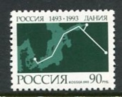 RUSSIA 1993 Relations With Denmark MNH / **. .  Michel 319 - Nuevos