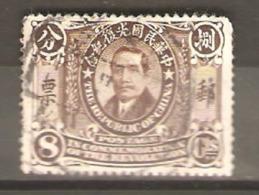 Timbre De 1912 ( Chine / Sun Yat-Sen ) - China
