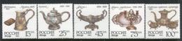 RUSSIA 1993 Silverware From Moscow Kremlin MNH / **. .  Michel 307-11 - 1992-.... Federazione