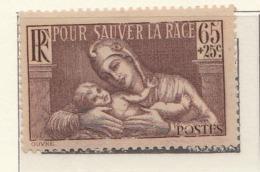 PIA - FRA - 1937 : Pro Società Di Profilassi Sanitaria E Morale - (Yv  356) - Malattie