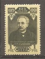 RUSSIE -  Yv N°   1506  ** MNH  1r  Arménie  Cote  13,6   Euro  BE   2, Scans - 1923-1991 UdSSR