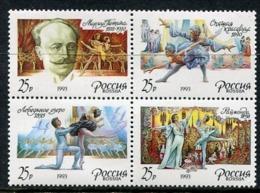 RUSSIA 1993 Petipa Anniversary MNH / ** .  Michel 283-86 - Neufs