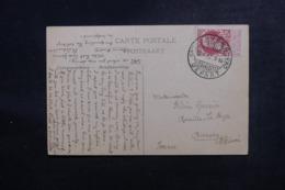 BELGIQUE - Affranchissement Plaisant De Anvers Sur Carte Postale ( Voilier ) En 1907 Pour La France - L 47282 - 1905 Thick Beard