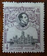 &7A& ESPAÑA, SPAIN EDIFIL 308, MICHEL 278, YVERT 270 UNUSED NO GUM. NUEVO SIN GOMA. UPU. - 1889-1931 Königreich: Alphonse XIII.