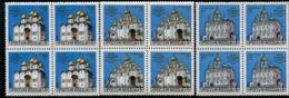 RUSSIA 1992 Churches Of Moscow Kremlin Blocks Of 4 MNH / ** .  Michel 263-65 - 1992-.... Federazione