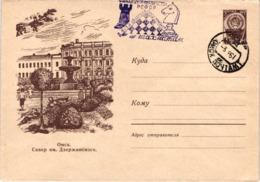 Chess Schach Echecs Ajedrez - USSR. Omsk 1961_21st RSFSR Championship_Postal Stationery CKM 86 - Scacchi