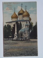 Russia M14 - Russland