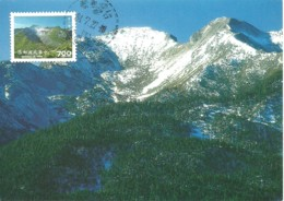 Carte Maximum - Taiwan - Formose - Shei-pa National Park - Shei-san Landslide Scar - Maximum Cards