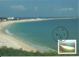 Carte Maximum - Taiwan - Formose - Penghu National Scenic Areas - Chipei Beach - 1945-... Republic Of China