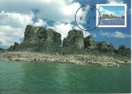Carte Maximum - Taiwan - Formose - Penghu National Scenic Areas - Tingkou Yu - 1945-... Republic Of China