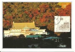 Carte Maximum - Taiwan - Formose - Chungshan Building - 1945-... Republic Of China