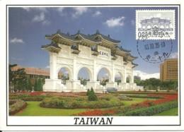 Carte Maximum - Taiwan - Formose - C.K.S. Memorial Hall - 1945-... Republic Of China