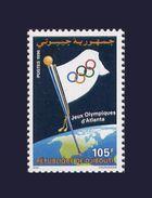 DJIBOUTI OLYMPICS OLYMPIC GAMES JEUX OLYMPIQUES OLYMPIQUE JO ATLANTA USA 1996 MNH ** RARE - Estate 1996: Atlanta