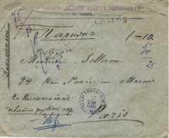 1891- Enveloppe CHARGE En Port Payé De RUSSIE Pour Paris - Storia Postale