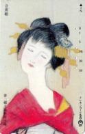JAPON. Yumejikyodo Art Museum - Painting. 12/1991. JP-351-038 C. (030) - Japón