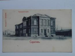 Russia 407 Saratov 1900 Ed Magazin Vestuzeva Phototypie Scherer Nabholz Moscou Moskva - Russia