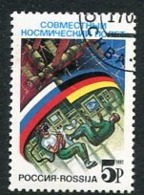 RUSSIA 1992 Russia-Germany Space Flight Used  Michel 229 - Usados
