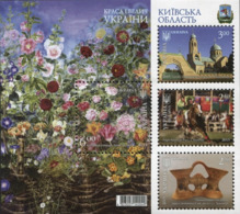 UKRAINE Bf 122 Pivoine, Orchidée, Rose, œillet, Cheval, Porcelaine, église - Plants