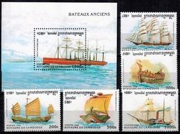 MVS-BK1-172 MINT ¤ CAMBODGE 1996 KOMPL. SET ¤ MARITIEM  VOILIERS ZEILSCHEPEN - SHIPS OVER THE WORLD - Maritiem