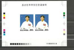 KOREA  1997  Olympics Olympic Games  Atlanta 1996 Olympic Champions Deluxe Sheet  100 Ex. Rare! - Ete 1996: Atlanta