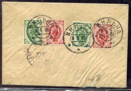 RUSSIE - N° 39 (2) & 40 (2) / LETTRE DE VILNIUS LE 8/1/1909 POUR LA FRANCE - TB - 1857-1916 Empire