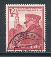 Deutsches Reich 691 Gestempelt Mi. 6,- - Gebraucht