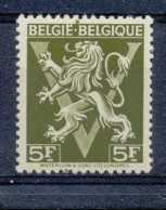 [650136]TB//**/Mnh-N° 688A-cu, Lion Avec V, Belgie, Curiosité: 2 Gros Points Bruns En Marge Supérieure Et Inférieure, Tr - Abarten Und Kuriositäten