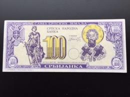 SERBIA FANTAISY 100  1993 UNC - Servië