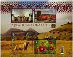UKRAINE Bf 127 Pivoine, Marmotte, église, Louhansk - Plants