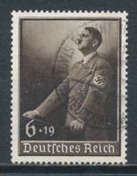 Deutsches Reich 694 Gestempelt Mi. 6,50 - Gebraucht