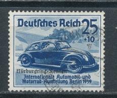 Deutsches Reich 697 Gestempelt Mi. 35,- - Gebraucht