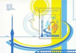 Kazakhstan 2001.  Tenth Anniversary Of Ministry Of Communication.  Mi# Bl.19 (311) - Kazakistan