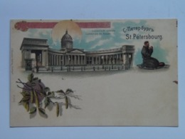 Russia 398 St Petersbourg Litho 1898 - Russland