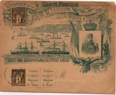 Visite à Toulon De L'escadre Russe 1893 - Carte Sage TSC - Storch A1 Cote 125 € - Marine Navy Russia - Cartoline Postali E Su Commissione Privata TSC (ante 1995)