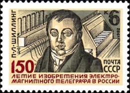 USSR Russia 1982 150th Anniversary P. L. Shilling Telegraph Inventor Art Portrait People Sciences Stamp MNH Mi 5200 - 1923-1991 USSR