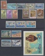 1967 ** (sans Charn., MNH, Postfrish) Complete Year Yv 279/96 + BF 5 Mi 287/04 + Block 5 SG 297/15 - Ungebraucht