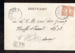 Krimpen A D Lek Grootrond - 1905 - Postal History
