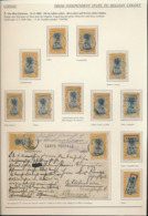 BELGIAN CONGO 1894 ISSUE 15C PALM TREES USED SELECTION POPOCABACCA TUMBA POST SANKURU .... - Belgisch-Kongo