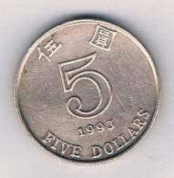 5 DOLLAR  1993  HONGKONG /8705/ - Hong Kong