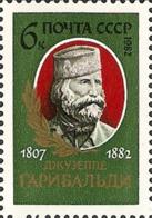 USSR Russia 1982 175th Anniversary D. Garibaldi Hero Military Italian ART Portrait People History Stamp MNH Mi 5207 - 1923-1991 USSR